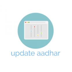 update-aadhar